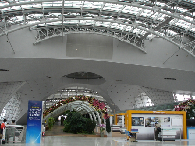 La gare d'Incheon